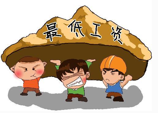 2015年山西省最低工资标准