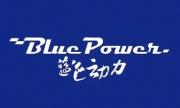 山西蓝色动力汽车服务有限公司